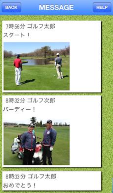 Golf Marker ゴルフスコアカード 通信機能付き!のおすすめ画像4