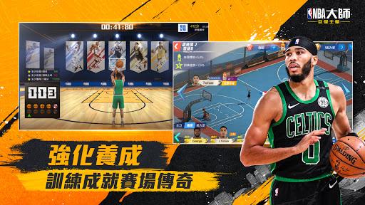 NBAu5927u5e2b Mobile - Carmelo Anthonyu91cdu78c5u4ee3u8a00 3.9.10 screenshots 7