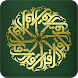 Learn Surah (Part I) - Androidアプリ