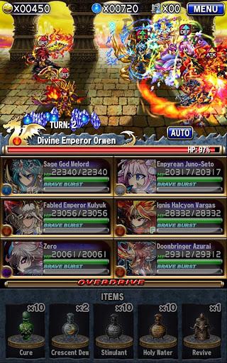Brave Frontier 2.10.0.0 screenshots 13