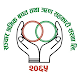 Sanchar Shramik Mobile Banking App