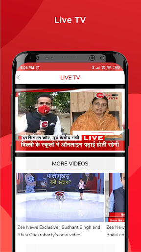 Zee News, Hindi News, Latest India News, Live TV screenshots 3