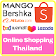 Thailand Shopping Online - Thailand Shopping APK