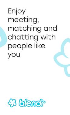 Blendr - Chat, Flirt & Meetのおすすめ画像2
