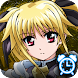 魔法少女リリカルなのはReflection フェイトアラーム - Androidアプリ