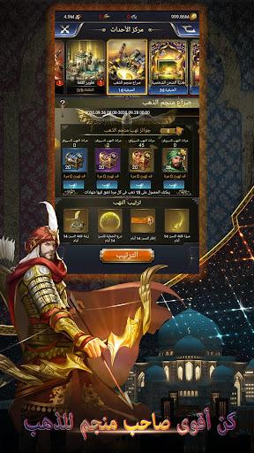 Saladin Screenshot 2