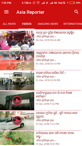 Asia TV  Screenshots 3
