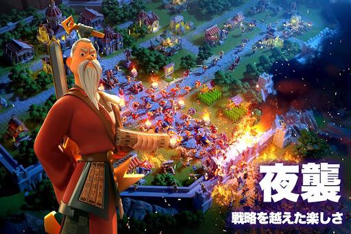 Rise of Kingdoms u2015u4e07u56fdu899au9192u2015 1.0.44.16 screenshots 5