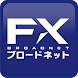 FXブロードネット for Android - Androidアプリ