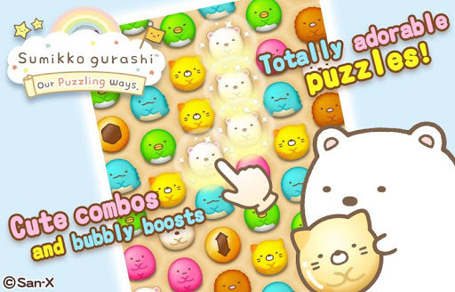 Sumikko gurashi-Puzzling Ways 2.2.2 screenshots 1