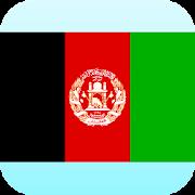 Pashto English Translator