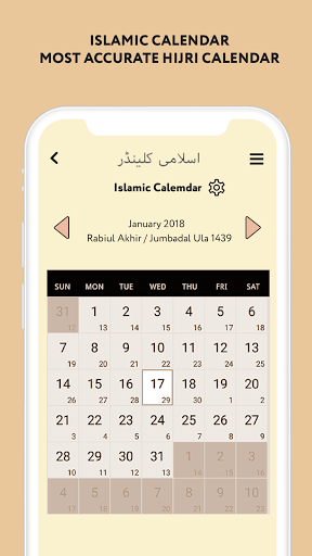 Ramadan Times 2021 Pro screen 2