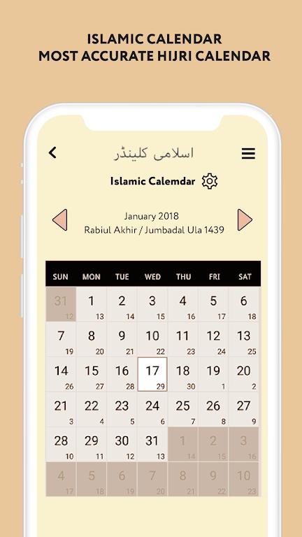 Ramadan Times 2021 Pro poster 2