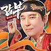 BLANCOZONE NETWORK KOREA