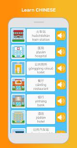 Learn Chinese Mandarin Language Pro v3.2.1 [Paid] 2