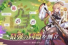 三国志外伝:戦姫覚醒のおすすめ画像5