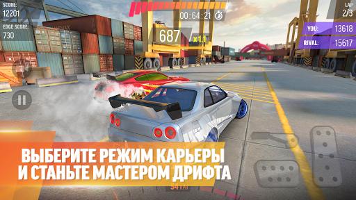 Drift Max Pro - Гоночная игра