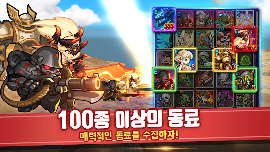 Mod Game 드루와 던전 - 방치형 RPG for Android