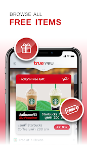 TrueYou  Apps on For Windows 7/8/10 Pc And Mac | Download & Setup 2