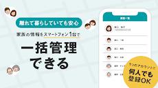 お薬手帳-予約もできる無料のお薬手帳アプリのおすすめ画像4