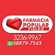 Farmácia Popular Fialho   Farmácia Delivery