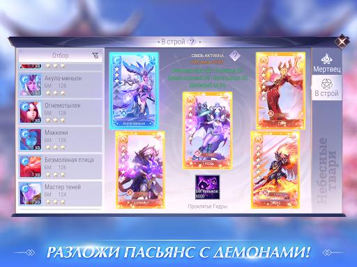 Perfect World Mobile: u041du0430u0447u0430u043bu043e 1.300.0 screenshots 17