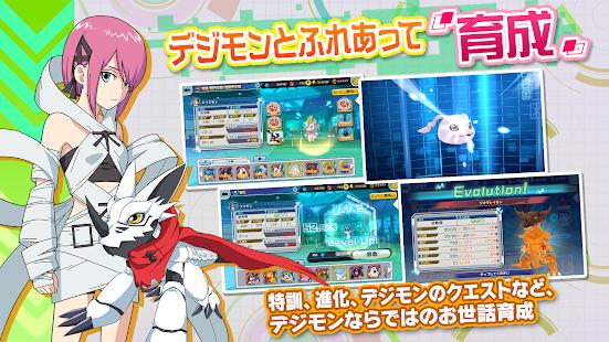 Hack Game Digimon ReArise apk free