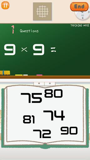 Busy Multiplication 3.4.3 screenshots 2