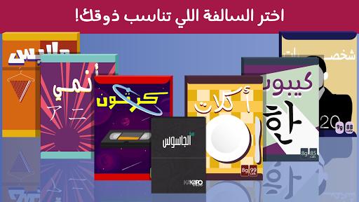 Barrah Alsalfah  screenshots 2