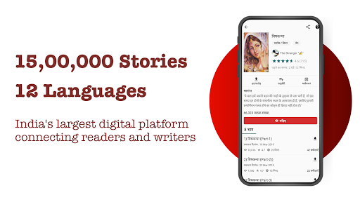 Free Stories, Audio stories and Books - Pratilipi 4.7.1 Screenshots 1