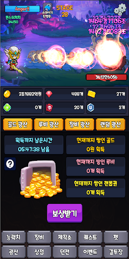 uc7a5ube44ube68 ubc29uce58uc6a9uc0ac ud0a4uc6b0uae30 RPG  screenshots 18