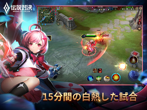 u4f1du8aacu5bfeu6c7a -Arena of Valor- android2mod screenshots 10