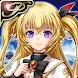 [Premium]RPG アスディバインハーツ2 - Androidアプリ