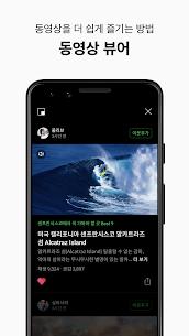 네이버 블로그 – Naver Blog 5