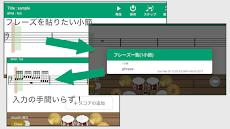 ドラム譜作成ツール Drum Score Creatorのおすすめ画像5