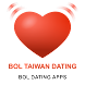 Taiwan Dating Site - BOL - Androidアプリ