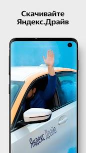 Yandex.Drive — carsharing 1