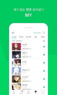 네이버 웹툰 – Naver Webtoon Apk 5