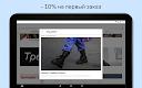 screenshot of Lamoda интернет магазин одежды и обуви с доставкой