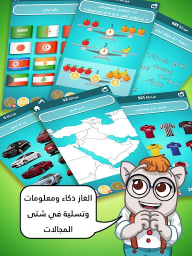 Code Triche ضربة معلم - لعبة الغاز مسلية (Astuce) APK MOD screenshots 6