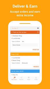Lalamove Driver - Earn Extra Income 105.5.0 Screenshots 3