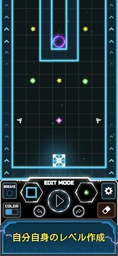 Astrogon - は、クリエイティブな空間アーケードのおすすめ画像1