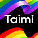 Taimi-LGBTQ+デート、チャットそしてソーシャルネットワーク