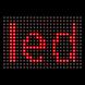 電光 - Androidアプリ
