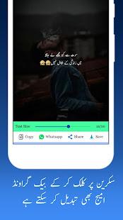 Dard Shayari 2020 - Urdu Dard Poetry