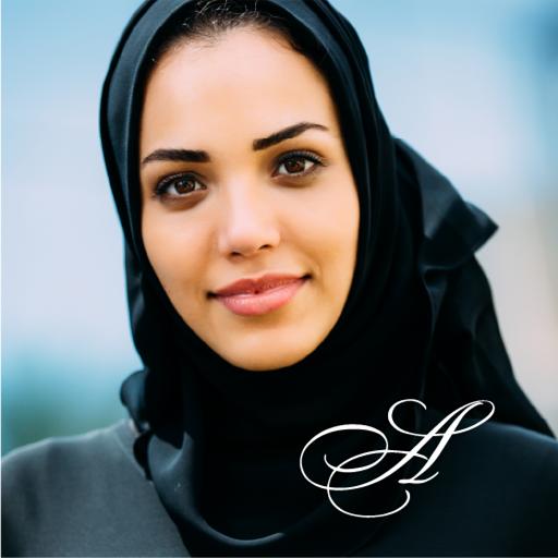 Site- ul de intalnire cu femeia musulmana)