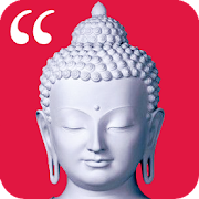 Buddha Quotes of Wisdom - Daily Quotes