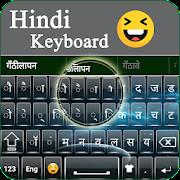 Hindi keyboard: Free Offline Working Keyboard