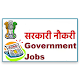 Sarkari Naukri HD- SearchGovernment Job APK