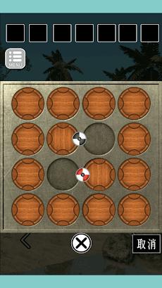 脱出ゲーム カリブの島からの脱出のおすすめ画像5